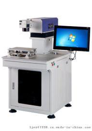 厦门紫外激光打标机 紫外激光喷码机