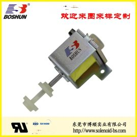 汽车变速箱电磁铁框架式 BS-1136-01