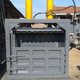 立式压包打捆机,30吨压包打捆机,塑料瓶压包打捆机