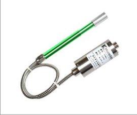高精度环保型高温熔体压力传感器