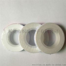 新规格COG铁氟龙0.05*25*10