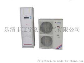 5P櫃式空調 格力 美的防爆冷暖型空調BKFR