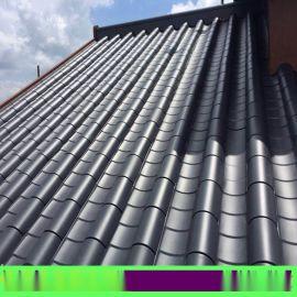 廠家定制仿古鋁瓦 黑色 灰色 青色 金色 屋頂涼亭裝飾鋁合金瓦片