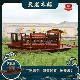 定制1米-16米嘉兴南湖红船红船摆件模型船