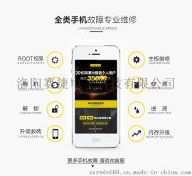 oppo手机换屏 oppo手机换外屏液晶屏郑州维修