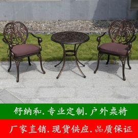 山东厂家直销 专供铸铝桌椅|高档酒店户外餐桌椅