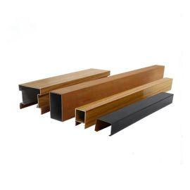 環保木紋鋁方通吊頂U型鋁方通吊頂天花包安裝來色訂做