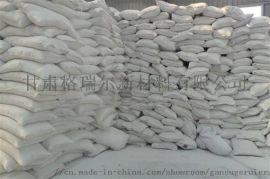 高强混凝土专用硅灰、微硅粉
