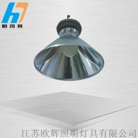 NFC9181防眩平臺強光泛光燈(無極燈)