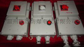 BDZ52-40A/3P防爆斷路器40A防爆空氣開關