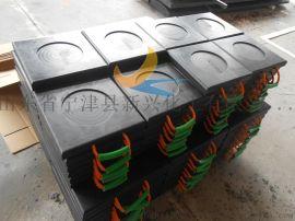 廠家直銷支腿墊板/泵車墊板