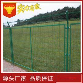 框架护栏网 铁路护栏 钢丝网护栏厂家批发定制圈地围栏