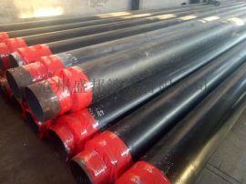 直埋式预制聚氨酯保温钢管实体厂家