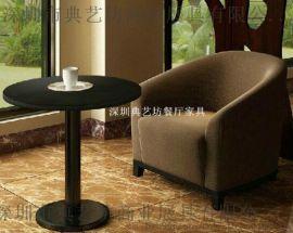 實木定制家具廠,深圳典藝坊,餐廳 餐飲店餐椅訂做 餐桌 餐椅