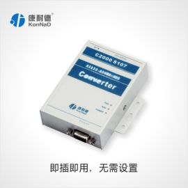 C2000S107 rs232转rs485转换器