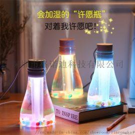 创意许愿瓶加湿器usb大容量家用空气净化器
