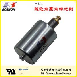 汽车投币机电磁铁圆管式 BS-2840T-01