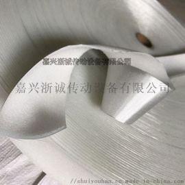 蒸化机用高温硅胶糙面带BO-S401 防滑胶刺皮