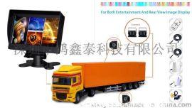 深圳鴻鑫泰專業供應高品質堆高機/重型集裝箱 倒車影像後視系統
