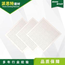 长春FC穿孔板 硅酸钙穿孔吸音板厂家
