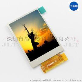2.4寸焊接24pin工控液晶模組LCD彩屏模組