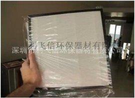 廠家供應家用淨化器過濾網 車載淨化器過濾網