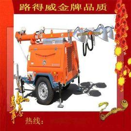 *ROADWAY移動燈塔,RWZM42C 照明車,拖車式照明車,車載式照明車