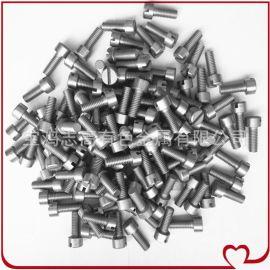 钼螺钉  钼螺母 钼螺栓