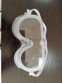 醫用護目鏡 防護眼罩 隔離眼罩 日產一萬個