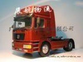 广州—东莞集装箱海运拖车公司