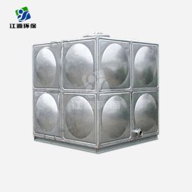 产地货源方形消防保温不锈钢水箱 批发节能环保工业不锈钢水箱
