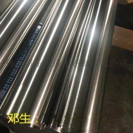 北海不鏽鋼裝飾焊管,薄壁304不鏽鋼裝飾管