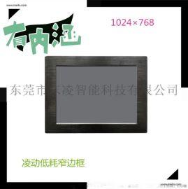厂家直营8寸电阻触摸工业千兆网口平板电脑
