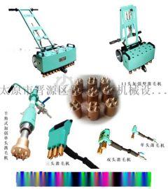 上海手推电动凿毛机市政养护单头凿毛机小型拉毛机