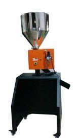 徽創HRH-35金屬分離器,金屬檢測分離器