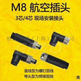 3芯4芯5芯接近开关连接器M12M8