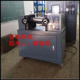 双辊筒开练机 炼胶机 滚筒压片机 小轮炼塑机