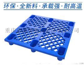 塑料叉車託盤倉庫物流貨物棧板防潮板