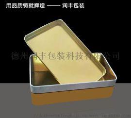 通用禮品食品工業用品馬口鐵盒包裝定制批發