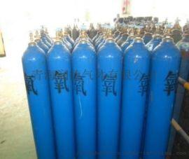 西藏液氧和拉萨高纯氧气报价