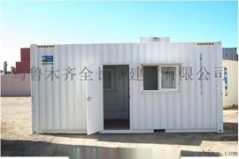 新疆集装箱彩钢活动房