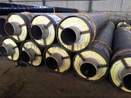 预制钢套钢直埋蒸汽保温管厂家
