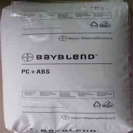 抗紫外线PC/ABS 德国拜耳 T88GF10 10%玻璃纤维增强材料