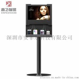 鑫飞22寸智能充电站手机充电广告机液晶显示屏