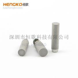 恒歌设计定制孔隙均匀隔尘防护烧结金属过滤器