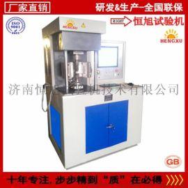 恆旭MMU-5G高溫端面摩擦磨損試驗機工廠直供