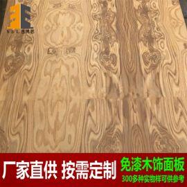 乱纹白栓橄榄木饰面板材,家具板,环保建材