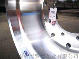 特種車鍛造半掛鋁合金鋁圈1139