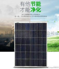 30w太陽能板18ah蓄電池監控路燈太陽能蓄電池