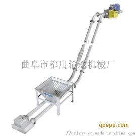 加厚石灰粉盤鏈提升機 尿素顆粒管鏈輸送機xy1